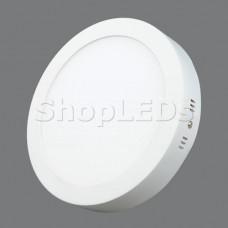 Светильник светодиодный ELVAN NLS-702-R-18W, белый
