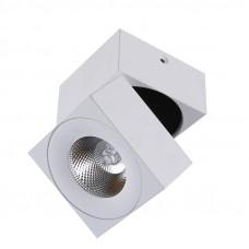 Встраиваемый светильник LC1329-W