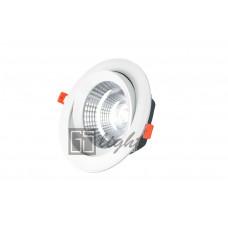 Встраиваемый светильник DSG-RC-20 20W White LUX DesignLED